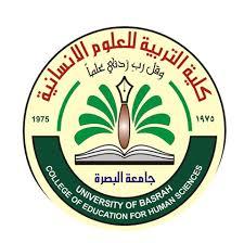 كلية التربية للعلوم الانسانية