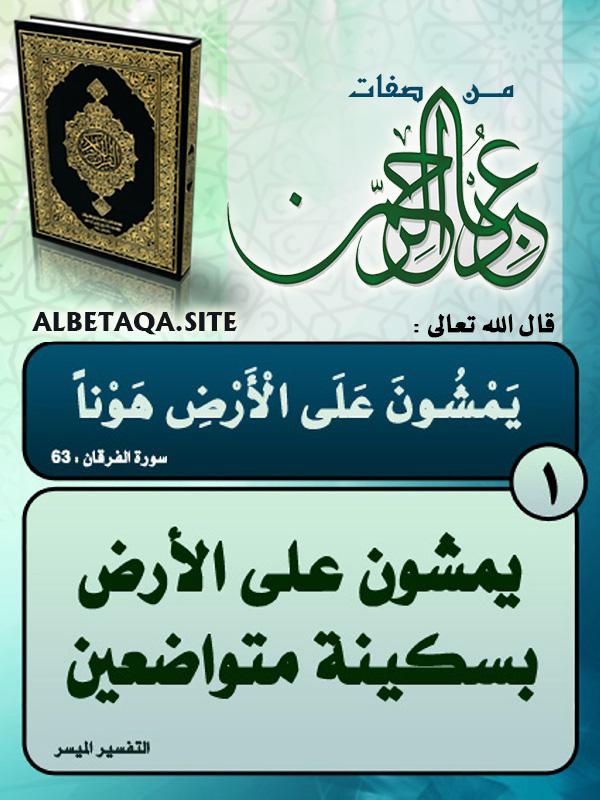 قناة الدعوة إلى الله تعالى على التليجرام