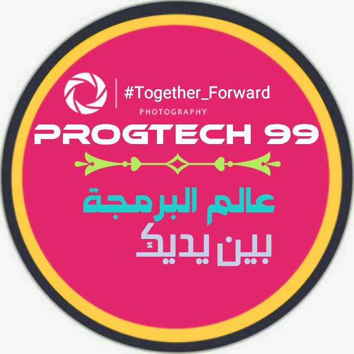 ProgTech99