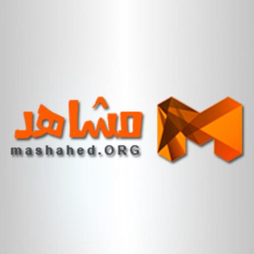 موقع مشاهد السعودية