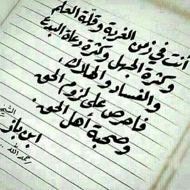 🌴قناة روائع الدعوية🌴