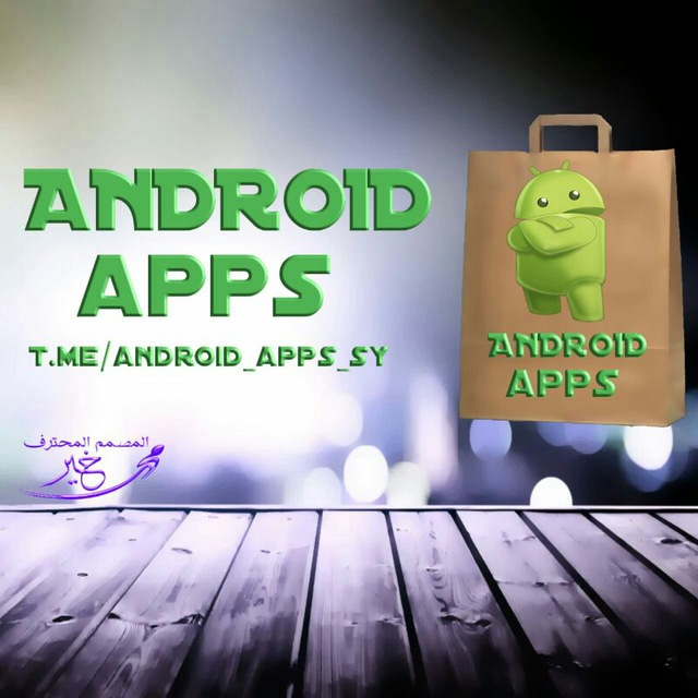 📲 Android Apps 📲