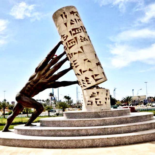 المرصدالثقافي العراقي